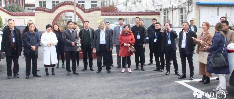 叶县食药局接待两个考察团,一同考察叶县这些地方...