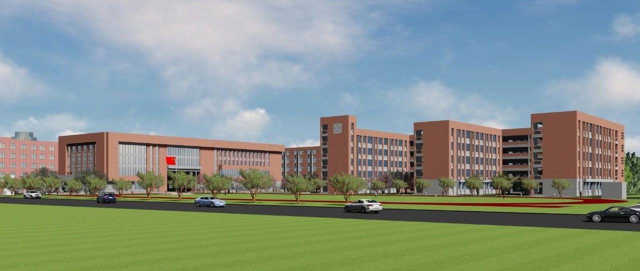 重磅!叶县昆北中学开工建设,占地160亩,投资上亿!