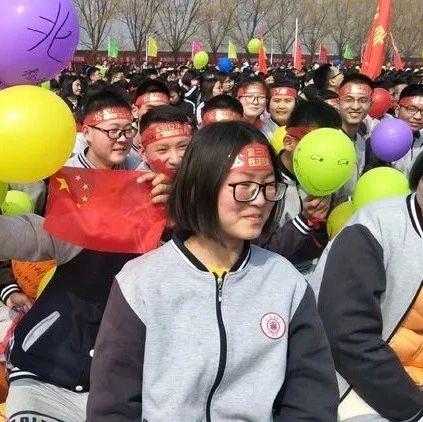 震撼!威尼斯人注册高中2019年高考百日誓师大会圆满举行!