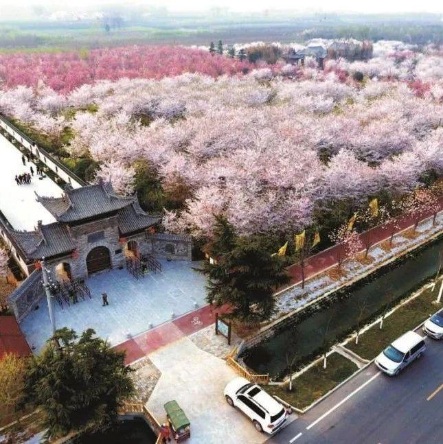 祝贺!许昌又一家旅游景区即将成为国家4A级旅游景区