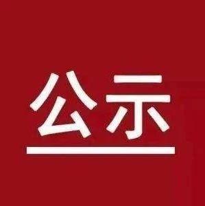 许昌市电子商务示范企业(基地)名单公布,长葛这个公司上榜