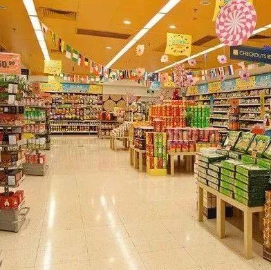 6月1日起,福彩3d胆码预测人去超市买东西,请看清这个标识!