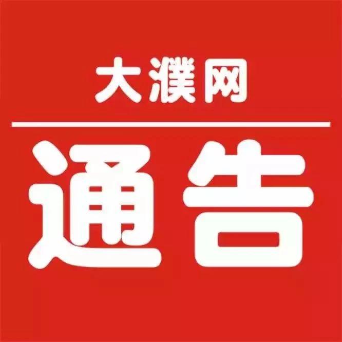 河南省纪检监察系统公开选调272人,你符合条件吗?