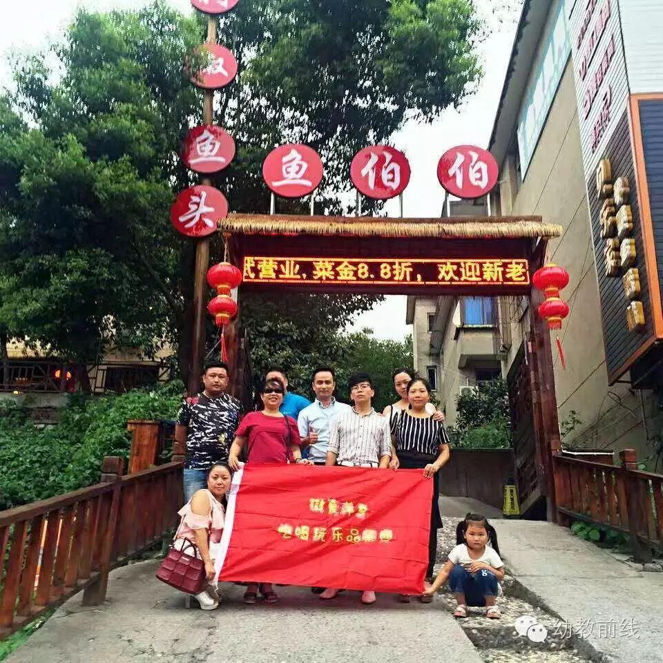 萍乡第一特色鱼头---好吃到没朋友
