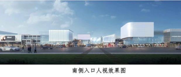 连云港将新建一座奥特莱斯!就在……