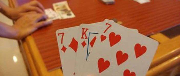 大悟:赌博纠纷引发斗殴,13人被抓