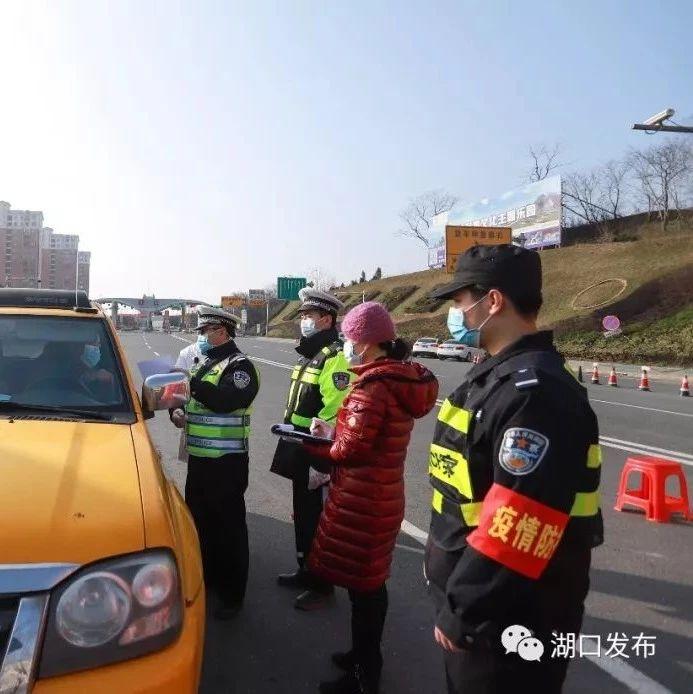 湖口交警:一天70辆车强闯禁区被记3分罚200元!