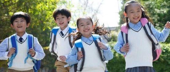 最新发布!湖口这所学校2020年春季招生政策出炉,家长必看!