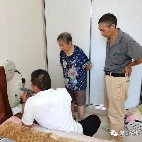 暖心!湖口已完成80户特殊困难老年人家庭居家适老化改造