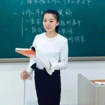 九江学院公开招聘100名高层次人才,符合条件湖口人快去报名~