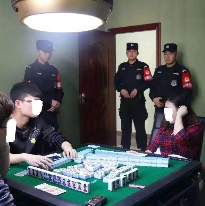 动真格!17人被处罚,湖口爱打麻将的人都看看!