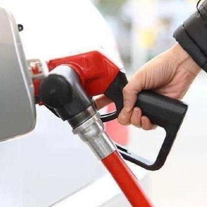 @湖口人,下了班就去加油!油价又有变化...