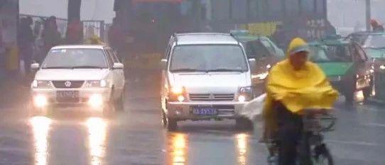 紧急通知!大降温+雨,明天上班的湖口人早点出门!