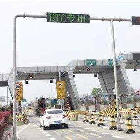 湖口人注意!荷花垄至九江东收费站进行施工,将分段封闭超车道
