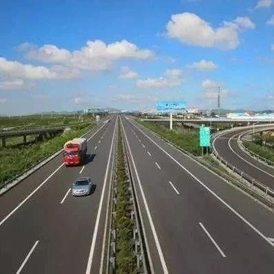 高速公路收�M有�!9月底前��施!