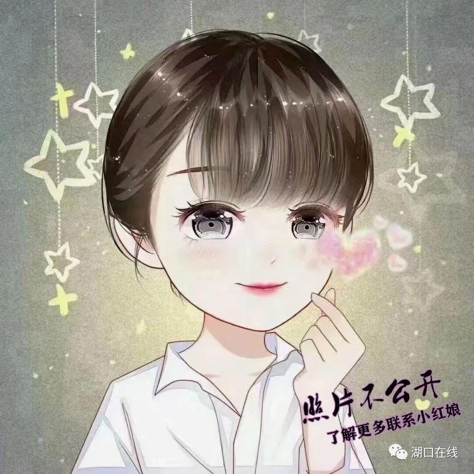【工会有约・缘定湖口】93年小姐姐,开朗大方!在杭州工作~