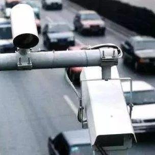 湖口新增13�交通�`法抓拍�c于6月1日上��,@所有司�C要注意了!