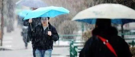 湿冷暴击!未来半个月湖口全是雨雨雨雨!更扎心的是……