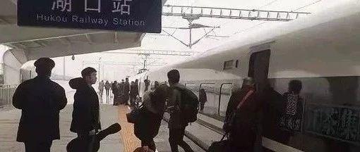 """出行提示!""""利奇马""""台风来了!今起湖口多趟列车停开……"""