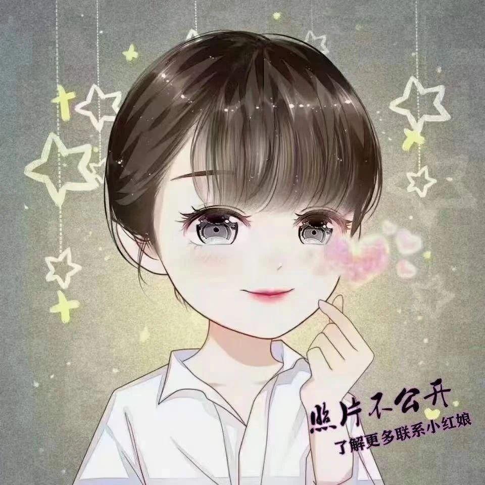 【工会有约・缘定湖口】漂亮性格好的美女,在深圳工作,想找湖口男孩