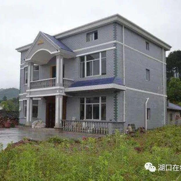 在湖口县城有房了!还要花几十万到乡下建房子吗?