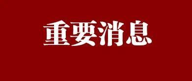 重磅!湖口至九江城际公交票价降至7元/人、充卡6元/人!停靠站点有调整...