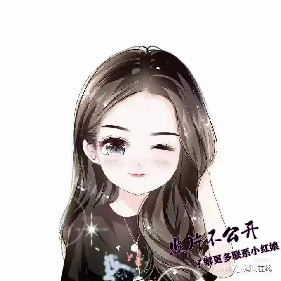 【工会有约・缘定湖口】96年美女在江苏工作!喜欢旅游,温和有爱心~