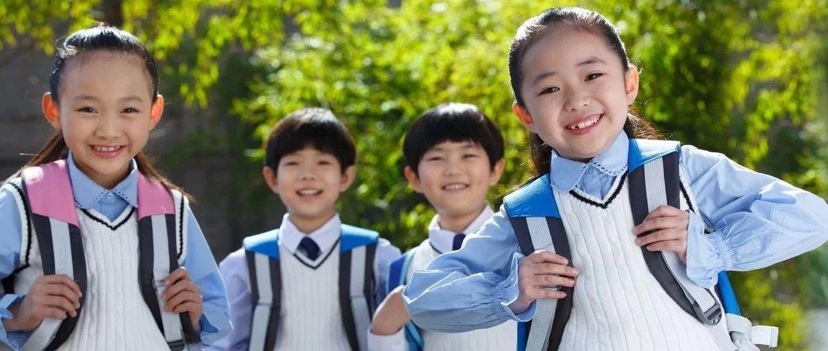 2019年中小学、幼儿园春季开学时间来了,湖口家长看过来!