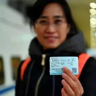 注意!除夕火车票明天就能买了!最全抢票攻略看这里→
