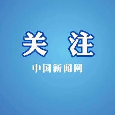 南京:暂停KTV、电影院等密闭场所营业