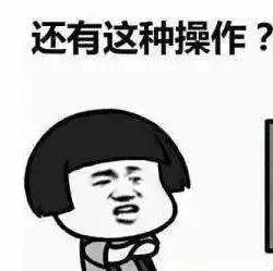 可怜天下父母心,黔江人也要警惕不要被封建迷信骗了!