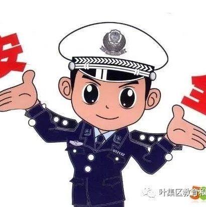 安全意识从小抓起!姚李镇幼儿园开展交通安全演练活动