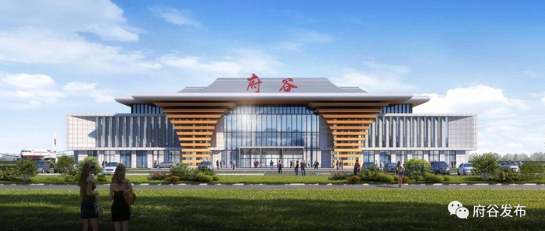 投票啦~投票啦~府谷机场航站楼设计方案,你最中意哪一个?