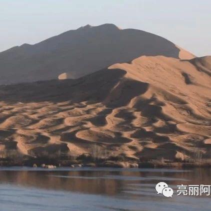 �z影��30年�碛苗R�^��巴丹吉林沙漠:只了解了它的冰山一角