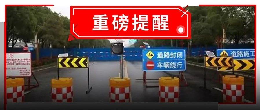 """清明期间,广东这些高速实行交通管制!国内油价""""触地""""今后将不再下调"""