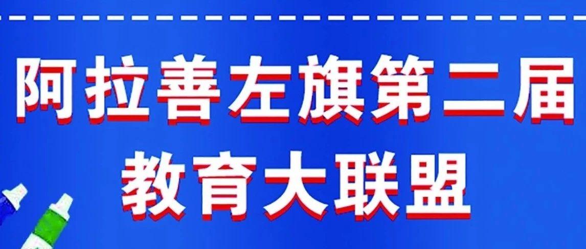 重大活��硪u,�\招各路教育�C��前��⑴c!!!