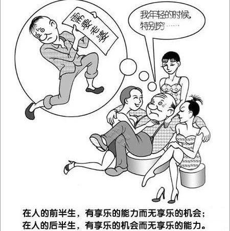 人性漫��(太�F��了!)