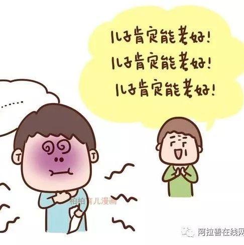 【趣闻段子】想起高考那年的趣事,我能笑一整天!!!