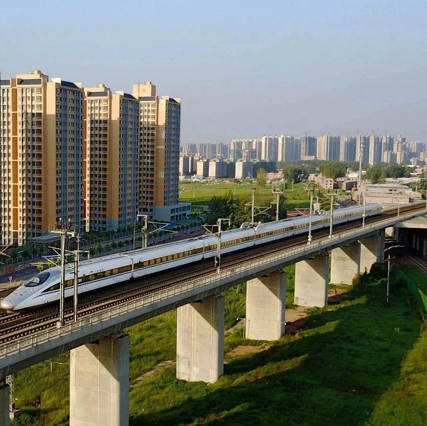 重磅!河南规划建设洛阳-平顶山-漯河-周口城铁!