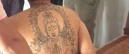 """陆川""""纹身哥""""纹观音保作案平安?吸毒、盗窃、赌博,无恶不作。。。"""