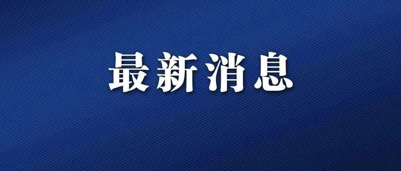 江苏新增本土12例扬州泰州机场重要提醒!