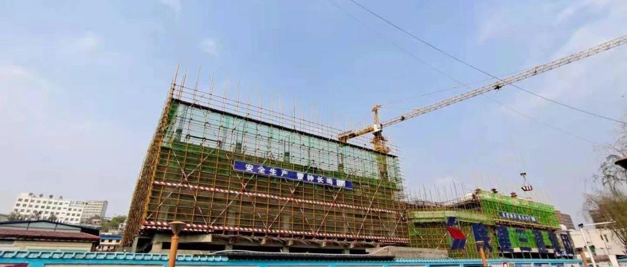 府谷县医院门诊医技综合楼及地下停车场累计完成投资4500万元,预计明年12月竣工