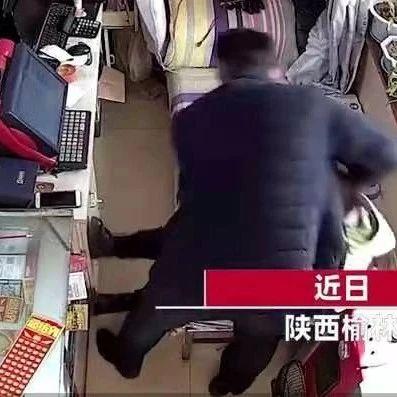视频曝光:榆林一男子彩票站花光钱竟然抢劫女老板