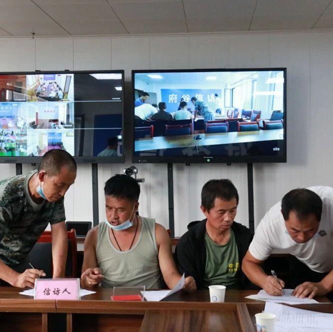 府谷信访机构快速调处一起涉及4名外省籍务工人员劳资纠纷案