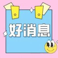 府谷县城至老高川公交车9月26日正式运行,途经三道沟、新庙