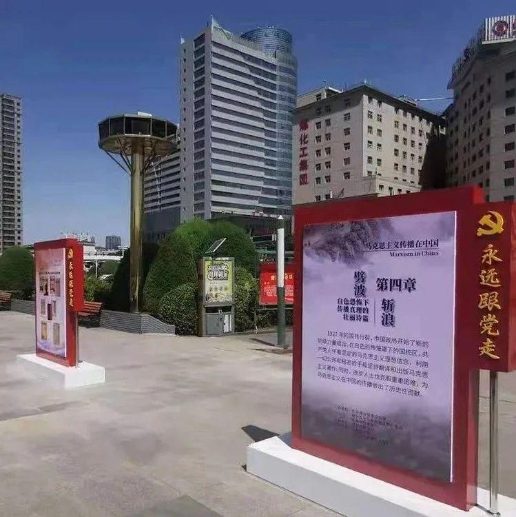 """府谷在河滨公园公开设立""""意见箱"""",回应和解决居民关注的热点问题"""