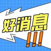 府谷城区至庙沟门公交车9月22日起正式运行,每隔25分钟一趟,票价15元