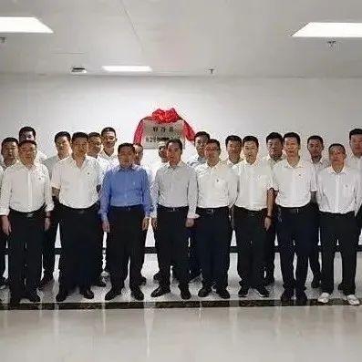 府谷县应急管理综合执法大队成立