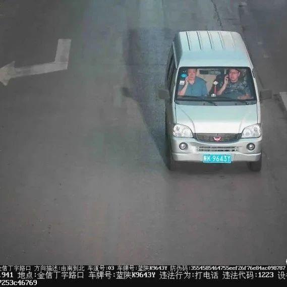 府谷交警曝光18名开车接打电话驾驶人,看看有没有你