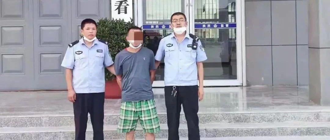 男子酒驾拖拽交警20余米致其受伤,已被府谷公安刑事拘留